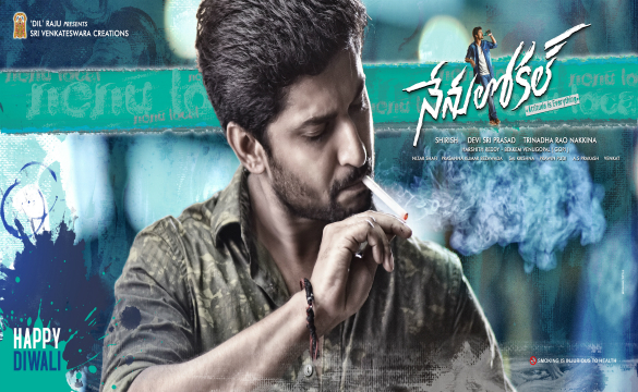 feature-nenu-local
