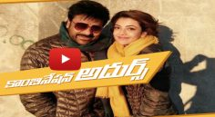 Chiranjeevi and Kajal First Look in khaidi No 150
