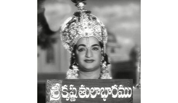 sri-krishna-tulabharam-1966