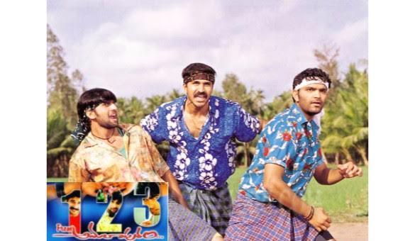 123-from-amalapauram-zee-cinemalu