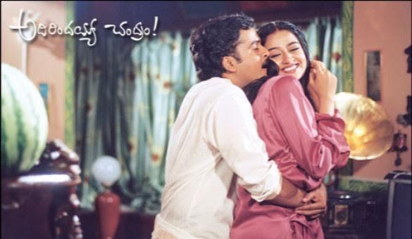 adirindayya-chandram-zee-cinemalu