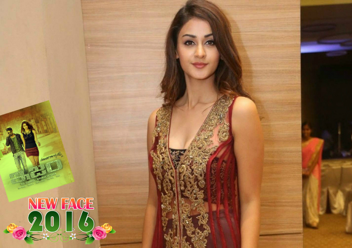 aditi-arya-ism-audio-launch-event-hd-image-1