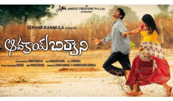 avakaya-biryani-zee-cinemalu