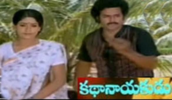 kathanayakudu-zee-cinemalu