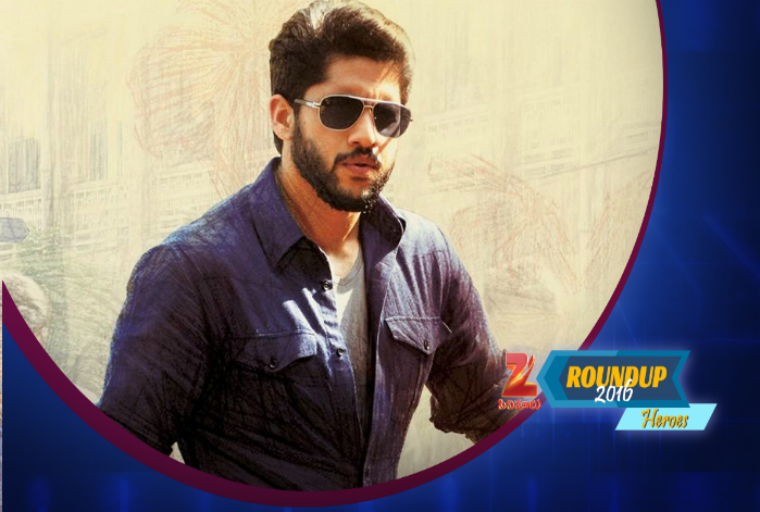 naga-chaitanya-2016-best-hero-zee-cinemalu