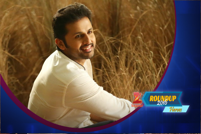 nithin-best-hero-2016-zee-cinemalu
