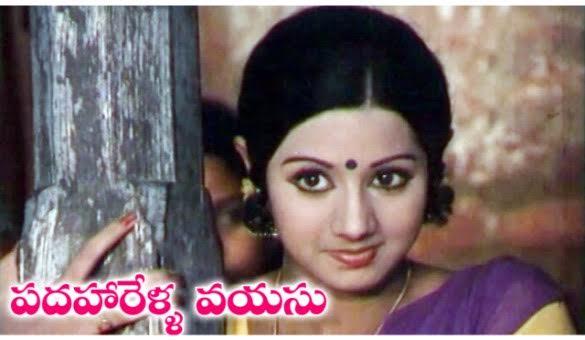 padaharella-vayasu-zee-cinemalu
