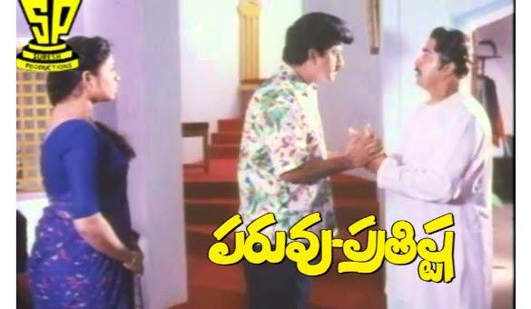 paruvu-pratishta-zee-cinemalu