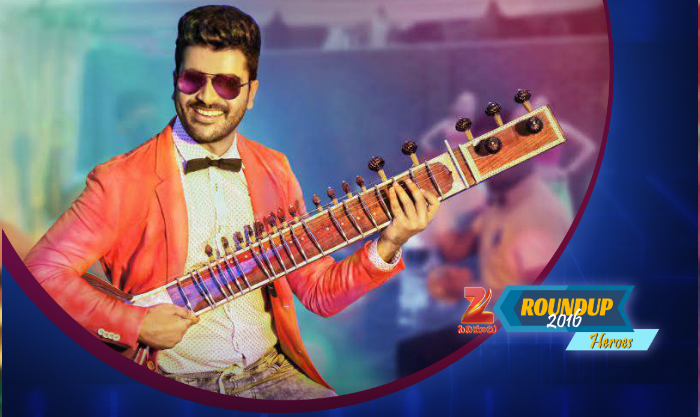sharwanand-best-hero-2016-zee-cinemalu