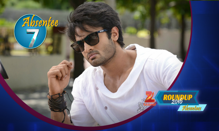 sudheer-babu-2016-missing-zee-cinemalu
