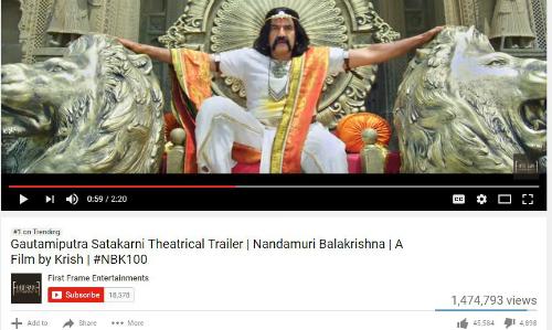 balakrishna-gautamiputra-satakarni-youtube-record
