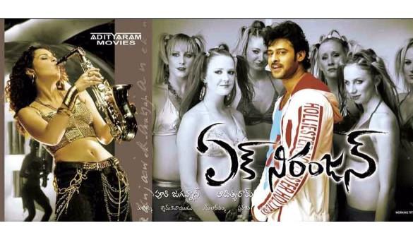 Ek Villain Full Movie, Watch Ek Villain Film on Hotstar