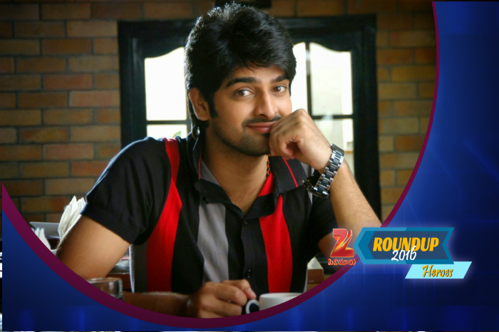 naga_shourya-2016-best-hero-zee-cinemalu