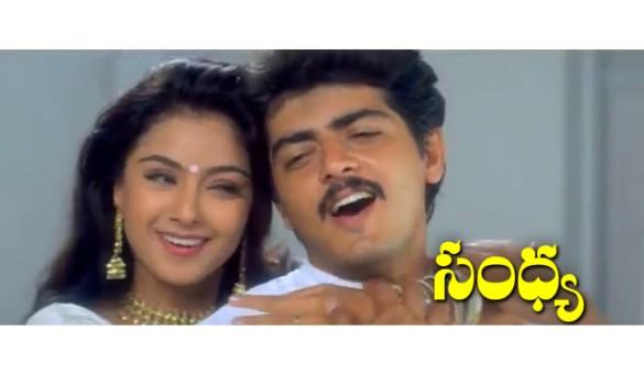 sandhya-zee-cinemalu