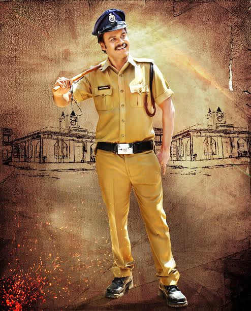sapthagiri-ex-press-still