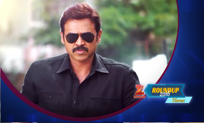 venkatesh-2016-best-hero-zee-cinemalu