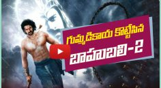 Baahubali – the conclusion shooting completed