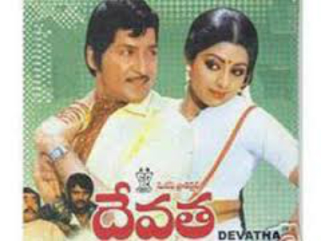 devatha-telugu-movie-zee-cinemalu