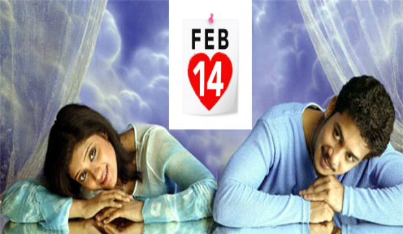 february-14