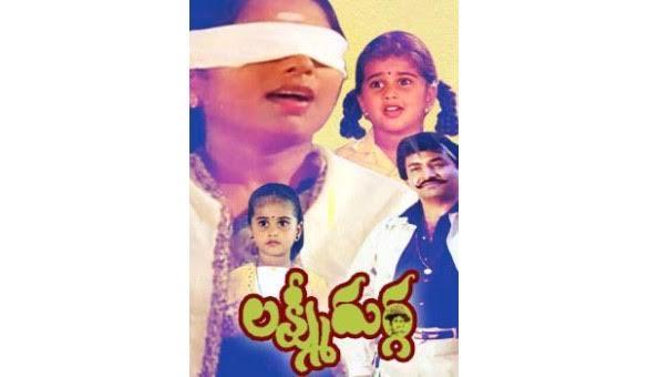 lakshmi-durga-zee-cinemalu