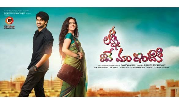 lakshmi-rave-maa-intiki-zee-cinemalu