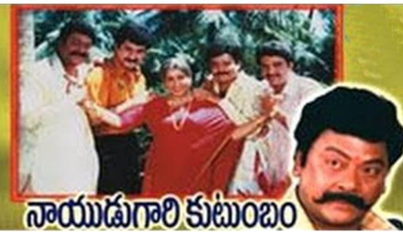 nayudugari-kutumbam-zee-cinemalu