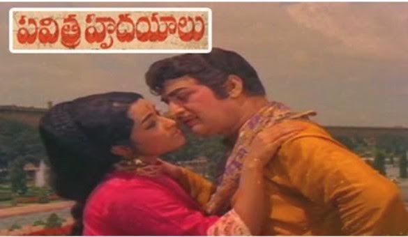 pavitra-hridayalu-zee-cinemalu