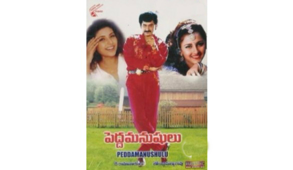 pedda-manushulu-zee-cinemalu