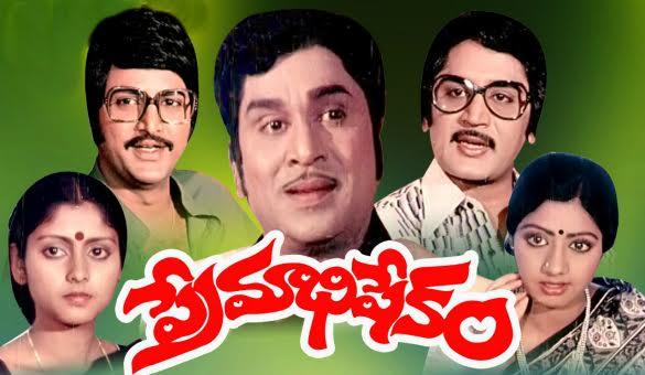 premabhishekam-zee-cinemalu