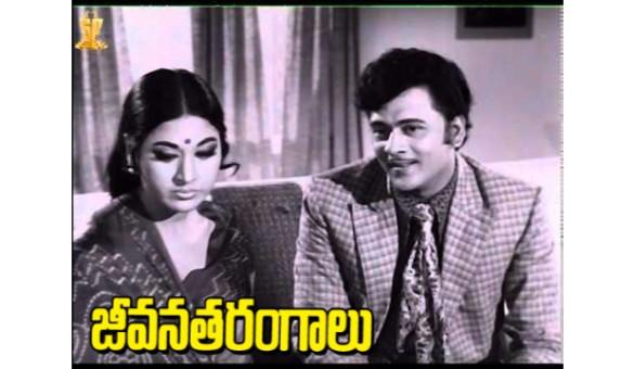 jeevana-tarangalu-zee-cinemalu