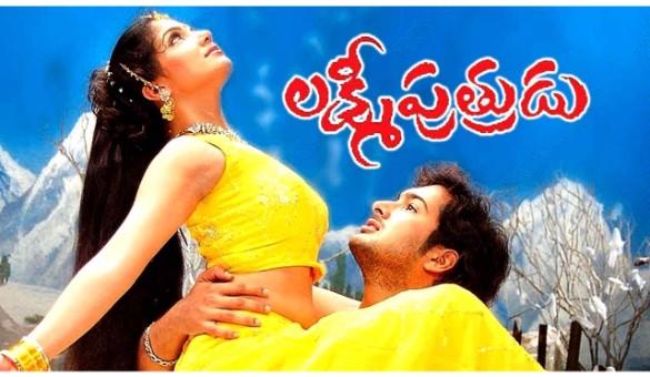 lakshmi-putrudu-zee-cinemalu