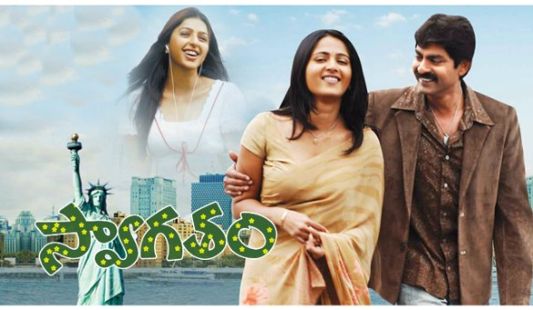 swagatham-zee-cinemalu