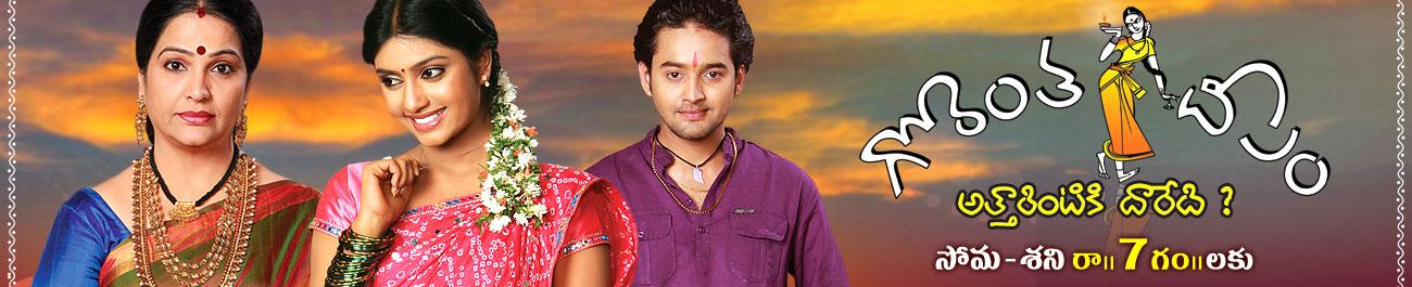 Zee Tamil TV - Tamil Serial Today 247