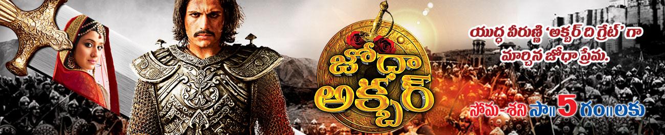 Jodha Akbar Zee Tv Show Episode Guide Page 3 Watch