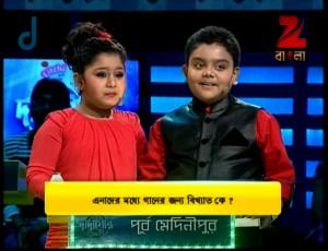 Zee bangla dadagiri season 5 registration / Yes man